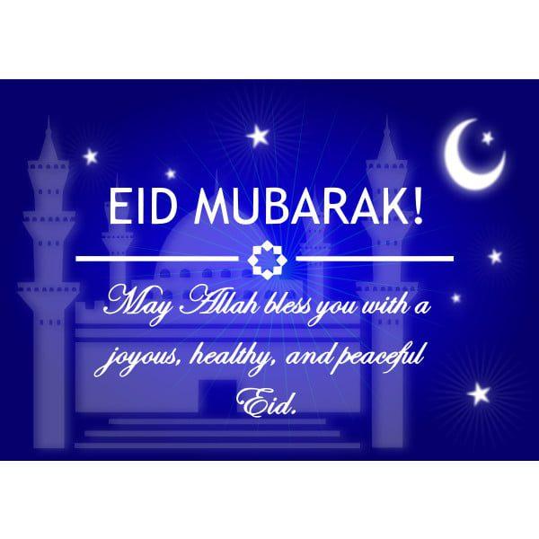Eid Mubarak Universal