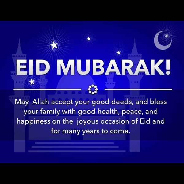 Eid Mubarak images free download 1