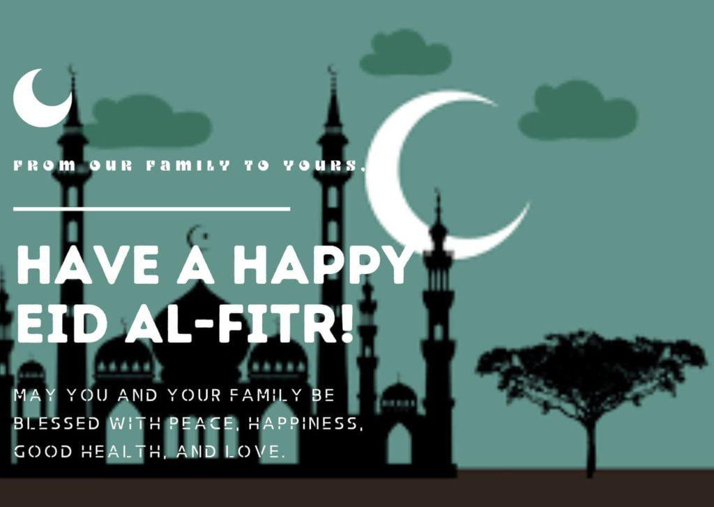 Eid Mubarak images free download 12