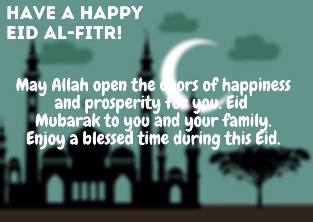 Eid Mubarak images free download 13
