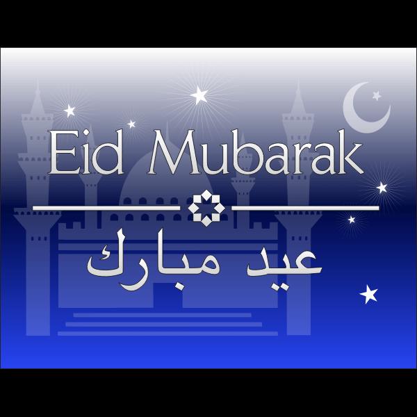 Eid Mubarak images free download 3