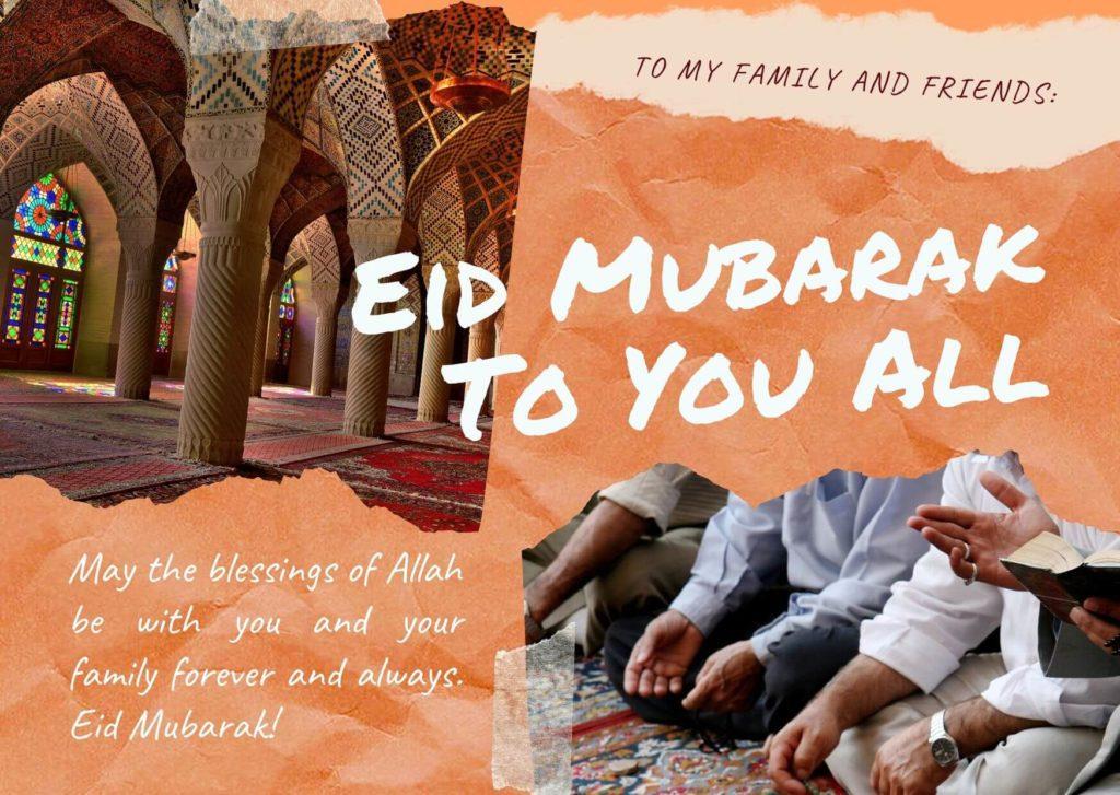 Eid Mubarak images free download 6