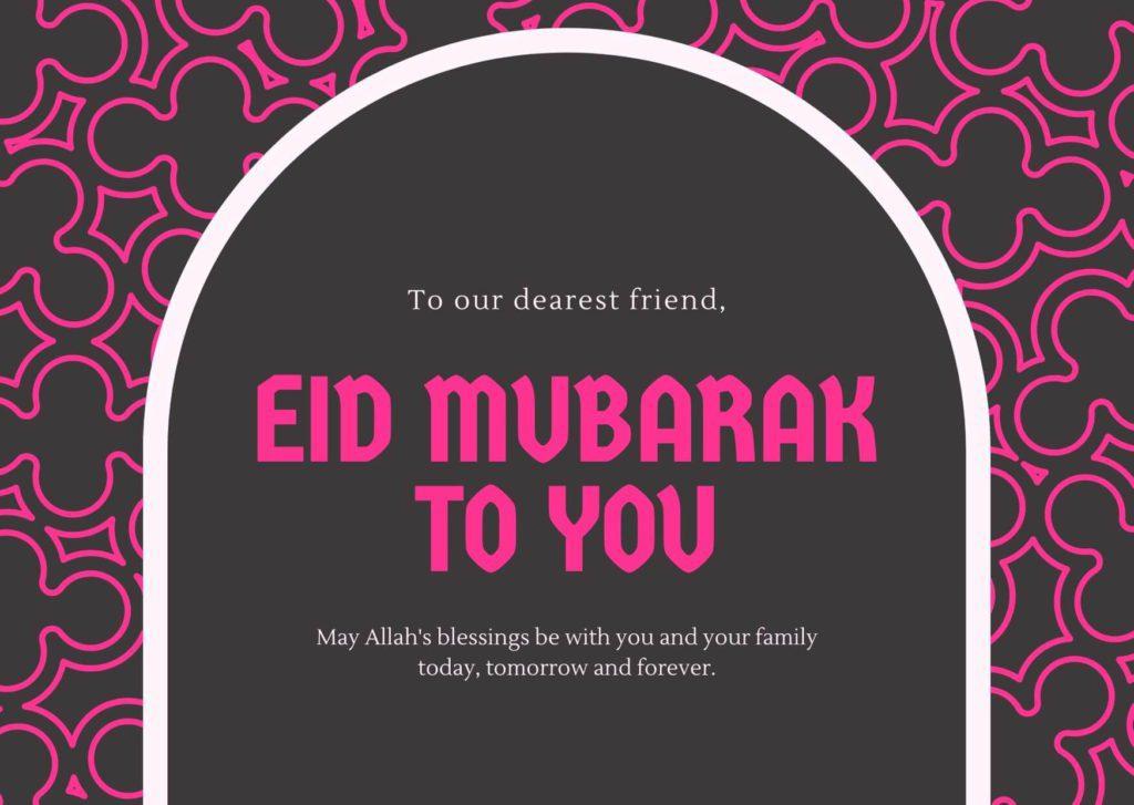 Eid Mubarak images free download 7